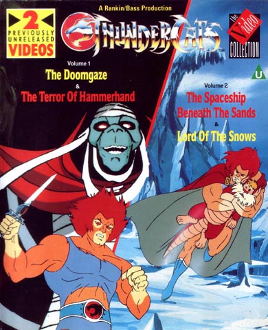 Thundercats Lair on Pal Vhs Volume 6 And 7     Thundercats Lair