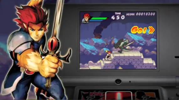 ThunderCats DS Video Game Giveaway 1!